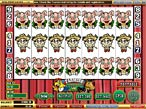 7-reel slots usually do not offer any special features and bonuses